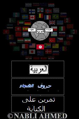 Thumbnail 1 for Alphabet Arabe O Clic